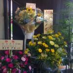 各界からの花。