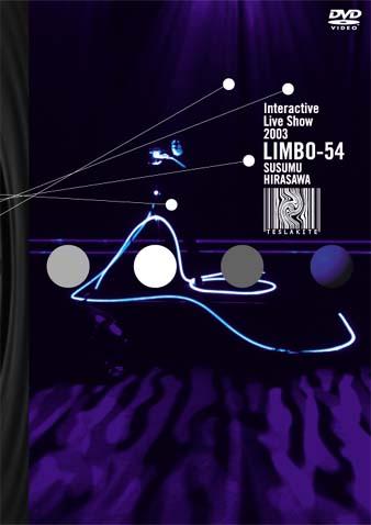 LIMBO-54