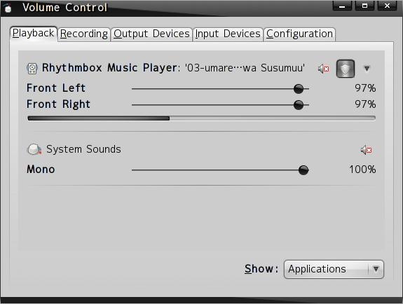 PulseAudio Volume Control