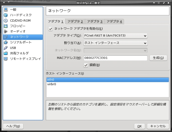 VirtualBox2.1 net