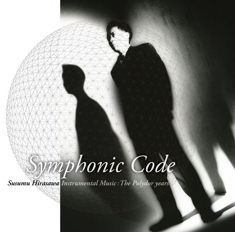 Symphonic Code