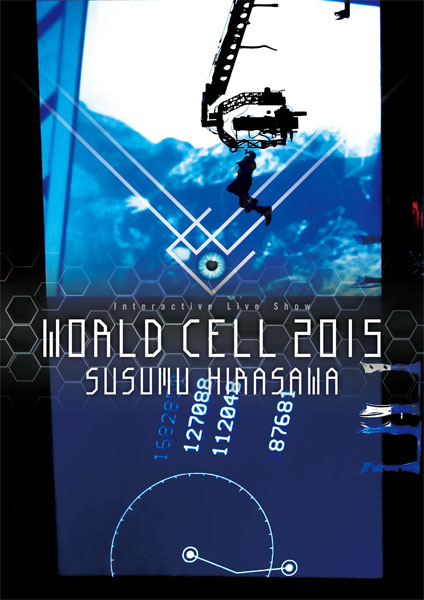 WORLD CELL2015